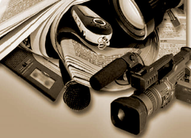 Cátedra de Periodismo, para reciclar o tirar a la basura