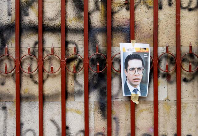 """Lo que diga Don Berna puede """"abrir otro capítulo"""" en investigación por el asesinato de Jaime Garzón"""