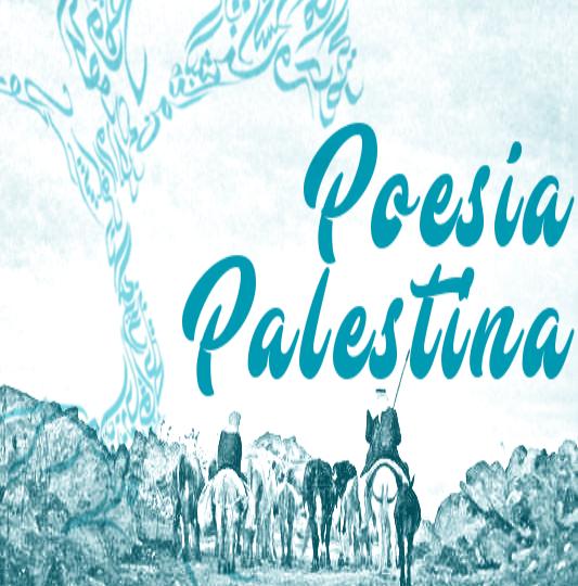 Un vistazo a la poesía palestina