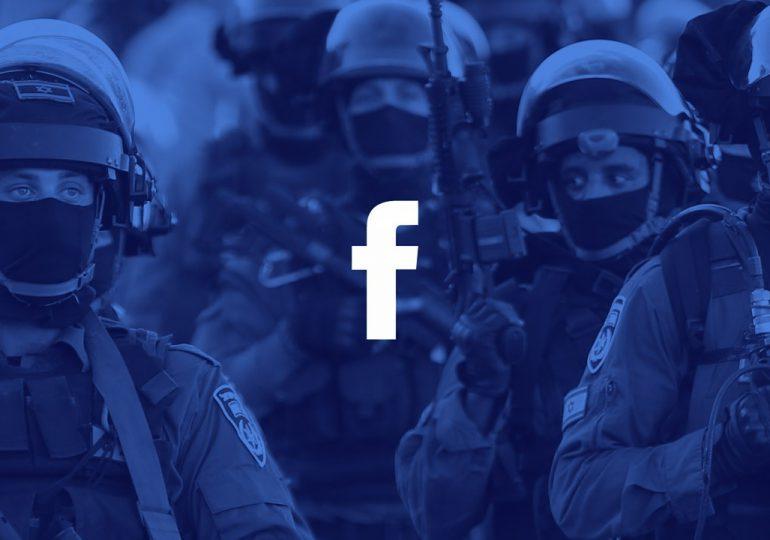 Palestinos son encarcelados por dar likes en facebook