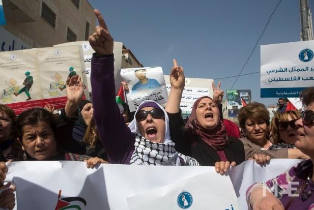 La dureza de la cárcel para las mujeres palestinas.